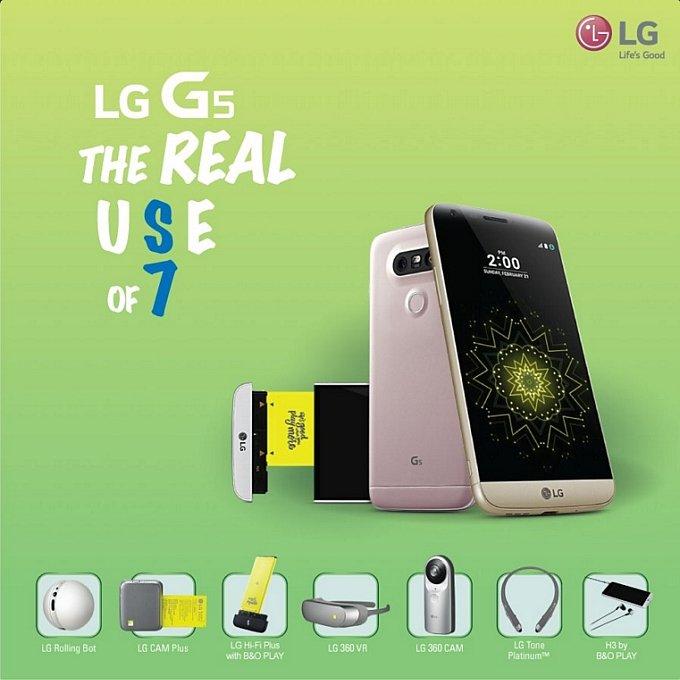 LG-G5-vs-Samsung-Galaxy-S7-1