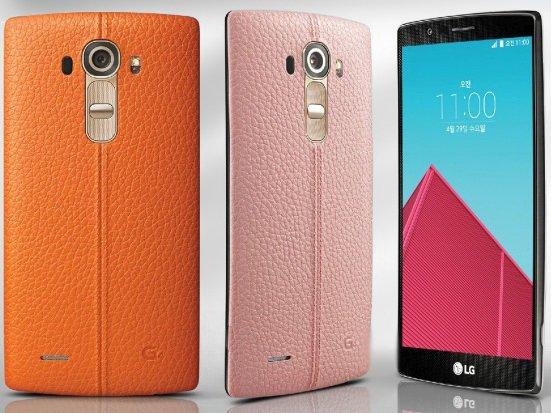 LG G4 _back_cover