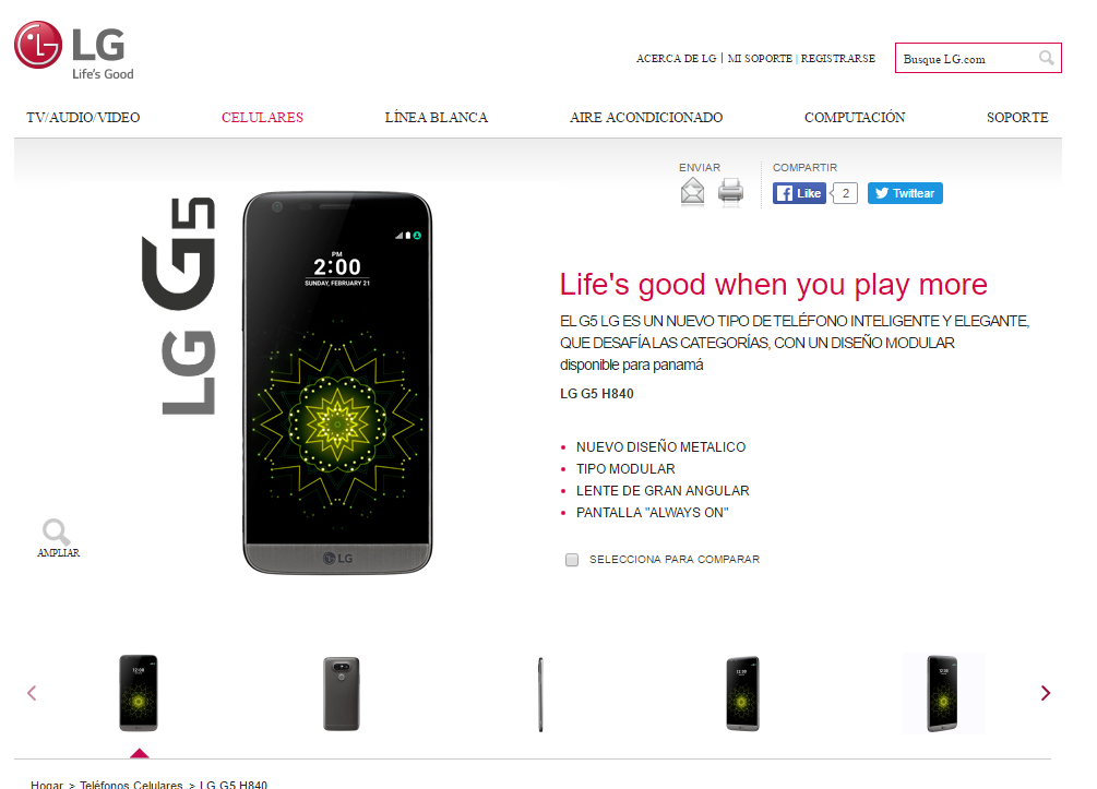 LG G5 SD652 variant now announced