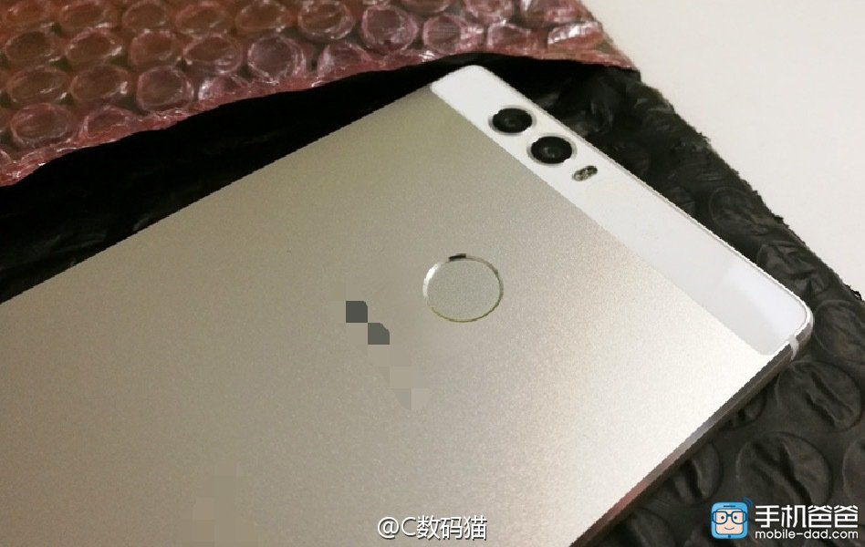Huawei P9 got some more live photos